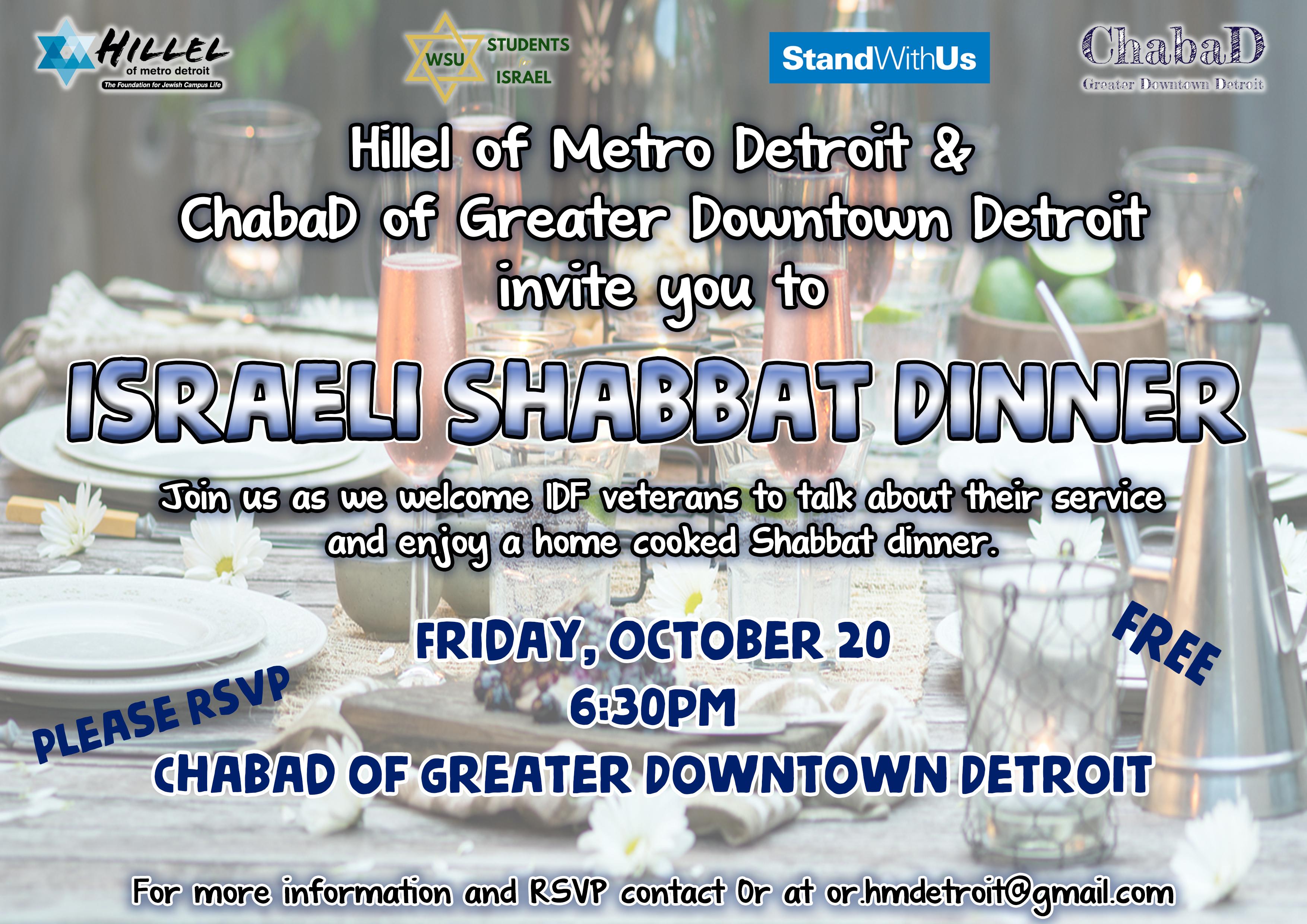IsraeliShabbat1
