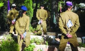 יום זיכרון בית קברות חיילים - מרק ישראל סלם 480
