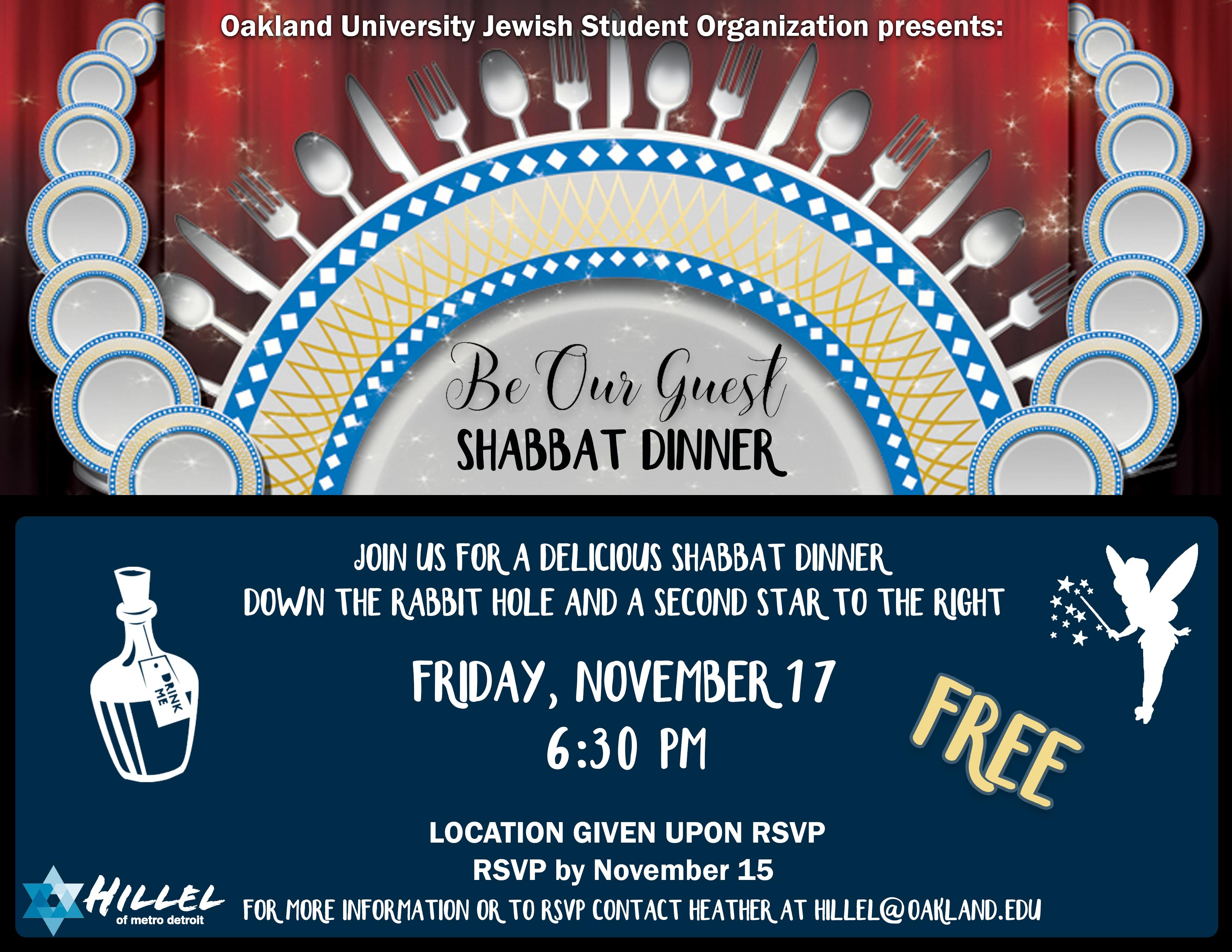 OU Shabbat Dinner 2017 fall