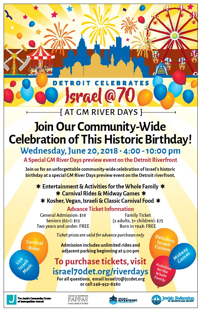 Israel @ 70 River Days