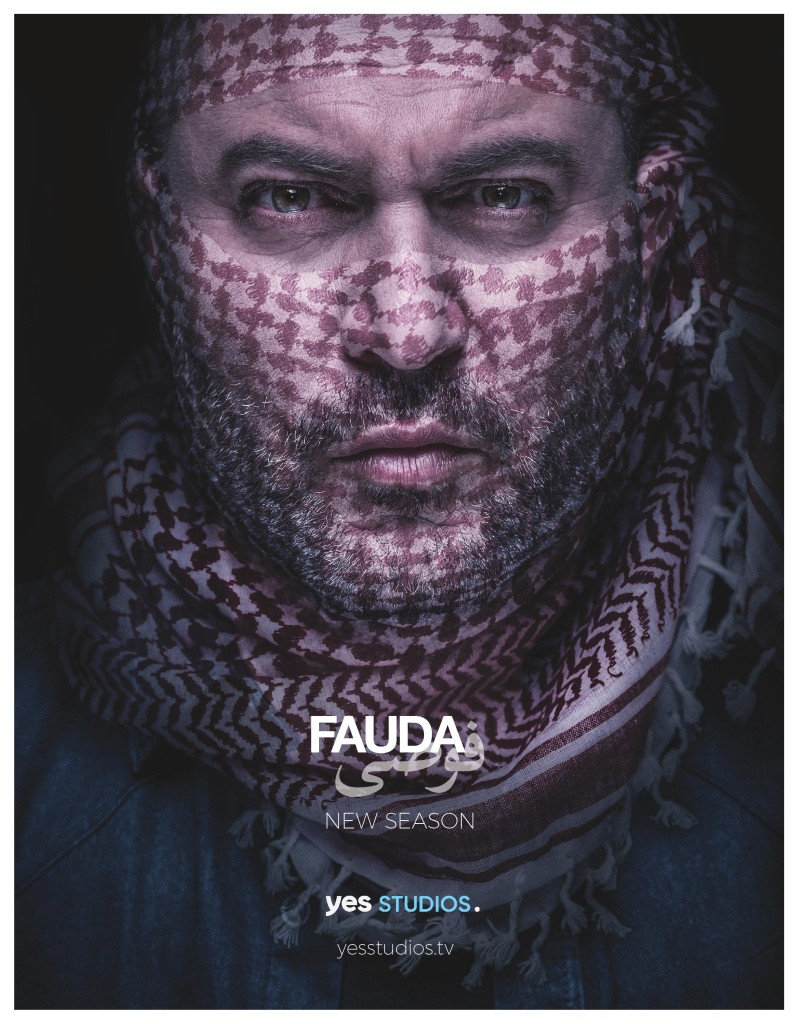 Fauda_IFF-page-001