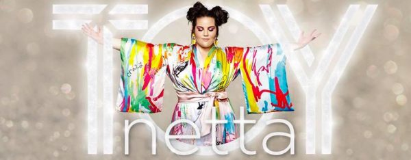 Netta-Barzilai-Toy-Israel-2018-single-cover-landscape-600x234