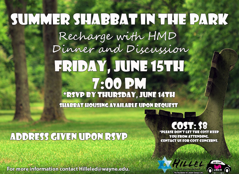 June 15th Shabbat Dinner