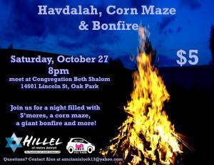 Havdalah, bonfire, cornmaze