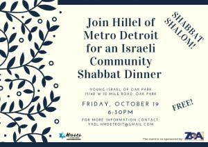 ISRAELI COMMUNITY SHABBAT DINER