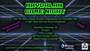 Havdalah game night